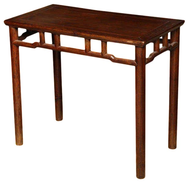 Qing Dynasty Elmwood Small Console Wine Table from China, 19th Century For Sale