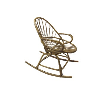 Vintage Rattan Rocking Egg Chair For Sale