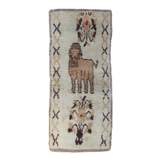 Vintage Moroccan Lion Rug For Sale