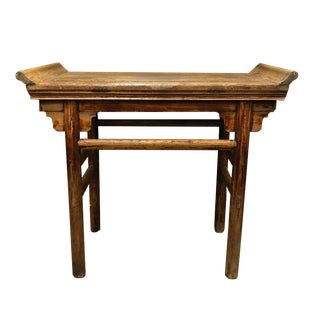 Antique Chinese Carved Wood Altar Table For Sale