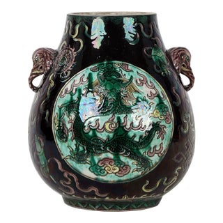 19 Centery Chinese Black Glazed Vase With Elephant Head Handles and Windowed Chinese Dragons For Sale