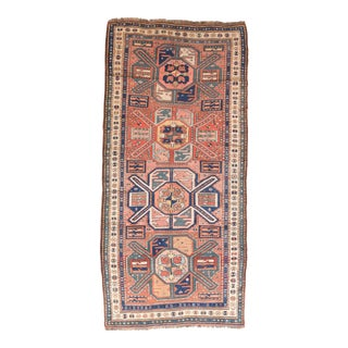 Antique Ivory Kazak Russian Area Rug For Sale