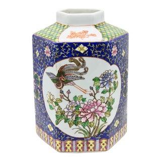 Large Antique Chinese Ceramic Vase For Sale