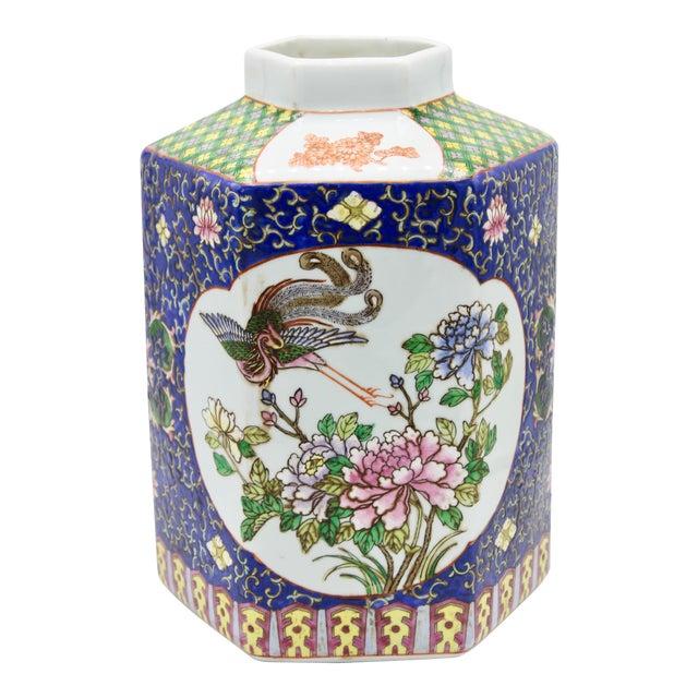 Large Antique Chinese Enamel Ceramic Vase For Sale
