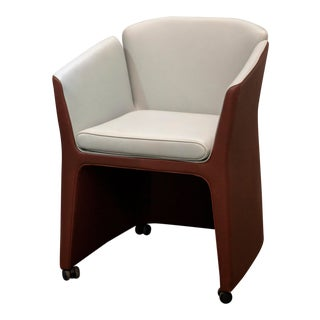 Leather Swivel Lotus Chair For Sale