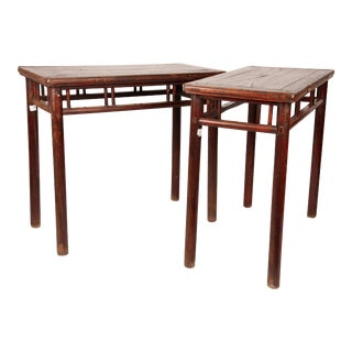 1850s Chinese Wine Tables with Stretcher - a Pair For Sale