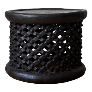 1990s African Carved Bamileke Coffee Table