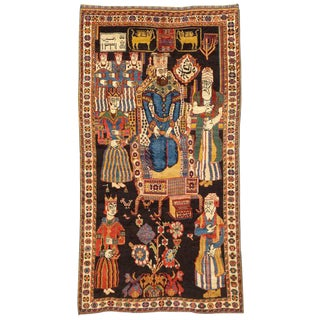 Qashqai Pictorial Rug For Sale