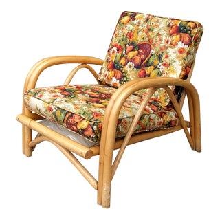Tiki Style Mid-Century Modern Rattan Lounge Chair