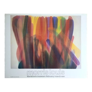 "Rare Vintage 1981 Morris Louis Original Lithograph Print Abstract Expressionist Poster "" Flora II "" 1960 For Sale"