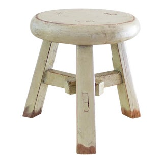 Antique Asian Stool | Small Rustic Plant Stand For Sale