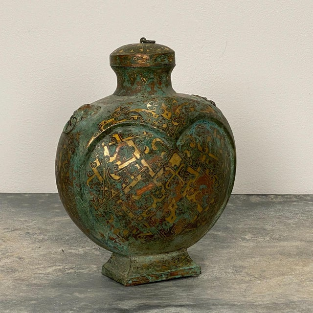 A 20th Century Chinese Han Style wine container or flask, circa 1920.