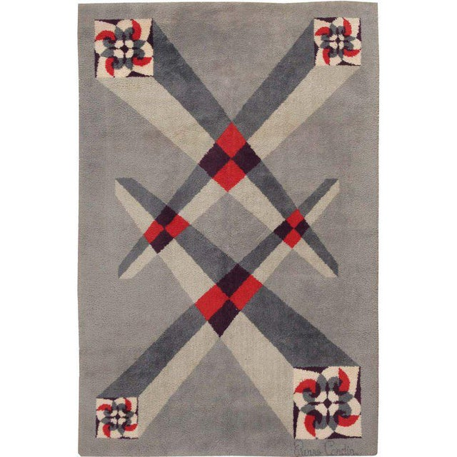 Vintage French Art Deco Carpet by Pierre Cardin - 6′9″ × 9′2″ For Sale - Image 10 of 10