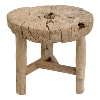 Antique Wood Wheel Side Table For Sale