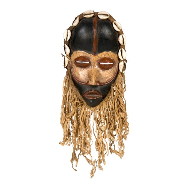 Dan People of Liberia Gold and Black Mask For Sale