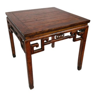 Antique Ningbo Carved Dining Table For Sale