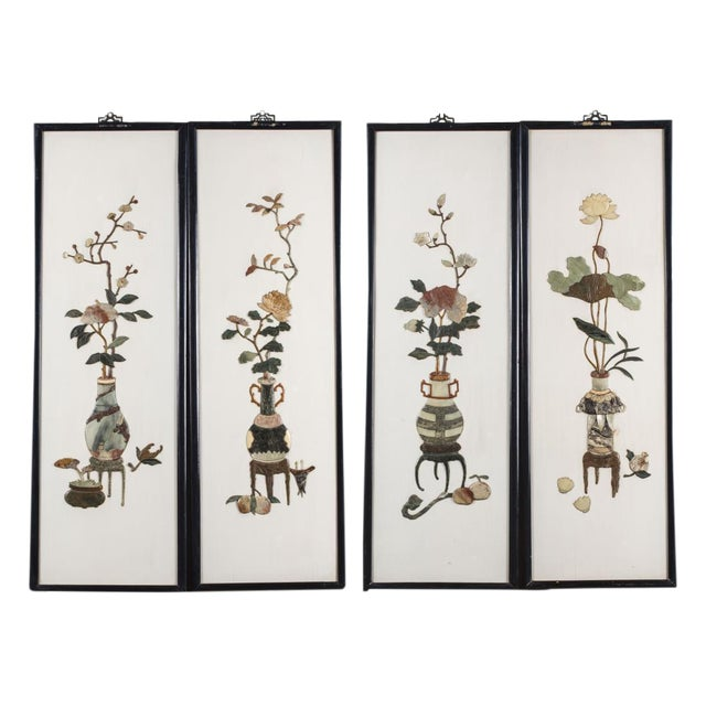 Vintage Chinese Hard Stone Wall Sculpture Panels - Set (4) - Image 1 of 3