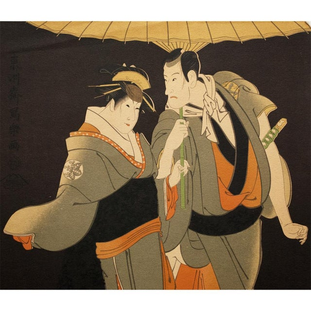 Late 19th-early 20th c. Japanese Woodblock print after one of the prints by Sharaku Toshusai from Kabuki Actors series...