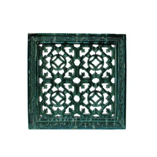 Large Chinese Oriental Green Glaze Square Ru Yi Clay Tile For Sale