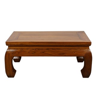 Early 20th Century Antique Chinese Ming Dynasty Style Coffee Table For Sale
