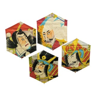 Japanese Modern Rice Paper Kites With Samurai Warriors, 1970s - Set of 4 For Sale
