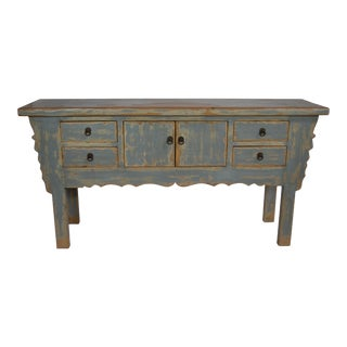 Reclaimed Wood Distressed Gansu Sideboard For Sale