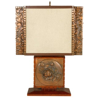 Repousse Rectangular Table Lamp For Sale