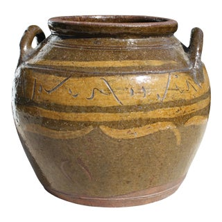 Vintage Brown Earthenware Pot / Planter For Sale