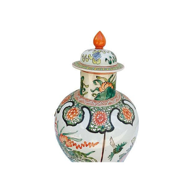 Hand-Painted Asian Porcelain Jar - Image 4 of 8