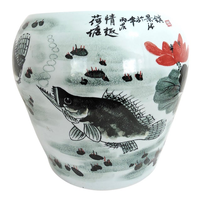 Vintage Chinese Fish & Lotus Flower Ceramic Garden Stool For Sale