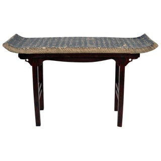 Chinese Wooden Altar Table For Sale