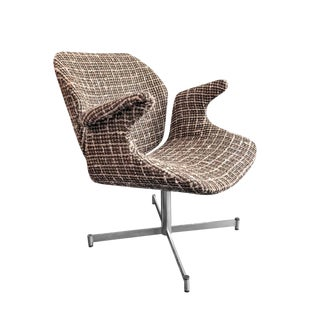 Vintage Mid Century Curved Armchair For Sale