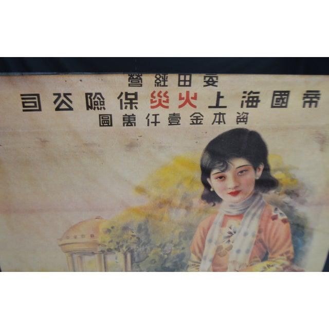 Large Framed & Matted Vintage Asian Calendar Print For Sale - Image 4 of 11