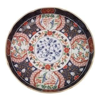 Vintage Japanese Dai Ichi Toki Hand Painted Large Porcelain Ashtray Marked For Sale