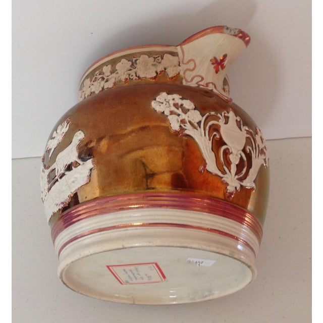 English Late 20th Century English Staffordshire Lustreware Pitcher With Dog and Angel Cartouche For Sale - Image 3 of 5