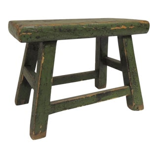 Primitive Green Wood Asian Artisanal Low Stool For Sale