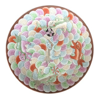 Vintage Chinoiserie Foo Dog / Dragon Ceramic Platter - Hand Painted in Macau