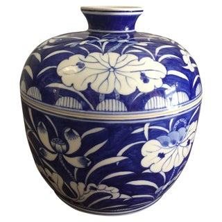 Ming Blue & White Melon Ginger Jar With Lid