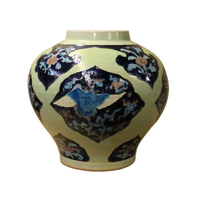 Handmade Ceramic Blue Light Green Celadon Dimensional Pattern Vase Jar For Sale