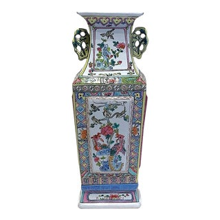 Mid 20th Century Large Chinese Famille Rose Square-Form Vase With Birds and Ducks For Sale