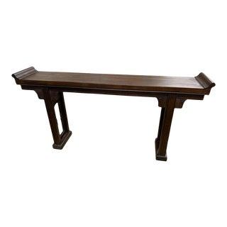 Asian Walnut Finish Altar Console Table For Sale