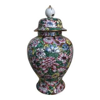 Colorful Floral Antique Ginger Jar