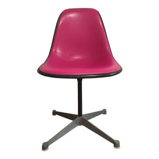 1960s Vintage Charles & Ray Eames for Herman Miller Chair For Sale
