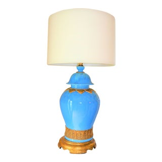 1950s Nardini Studio of Hollywood Turquoise Ceramic Table Lamp