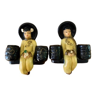 Midcentury Asian Figural Wall Decor - Set of Two For Sale
