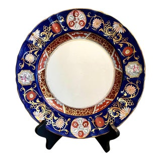 Antique Mason's Ironstone Plate with Blue Red and Gold and Pink Detail For Sale