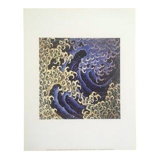 "Katushika Hokusai Offset Lithograph Japanese Fine Art Print ""Masculine Wave "" 1831 For Sale"