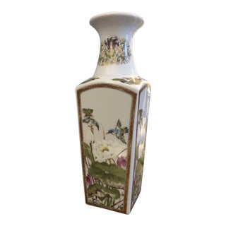 Vintage Toyo Chinoiserie Vase For Sale