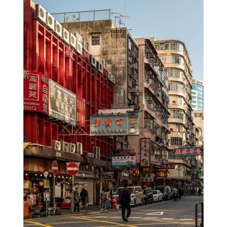 """""""Kowloon Stroll (九龍漫步)"""" Contemporary Limited Edition Original Print For Sale"""
