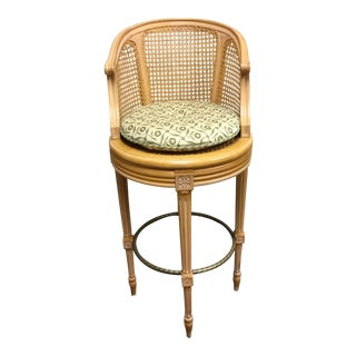 Cane Back Cushioned Swivel Bar Stool
